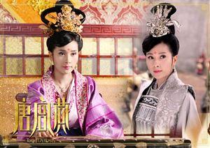 """Tranh đấu hoàng quyền trong """"ĐƯỜNG CUNG YẾN"""": 20h kênh H2, từ 30/10"""