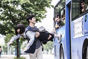 """Chuyện tình lãng mạn trong """"Gong Shim đáng yêu"""": 13h kênh H1"""