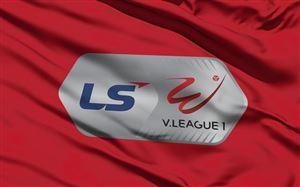 V.League 2020 sẽ thi đấu với thể thức chưa từng được áp dụng