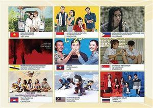 9 bộ phim được trình chiếu trong Tuần phim ASEAN 2020