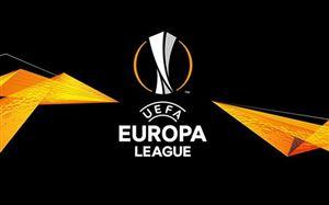 Lịch thi đấu UEFA Europa League hôm nay: Man Utd, Inter Milan xuất trận