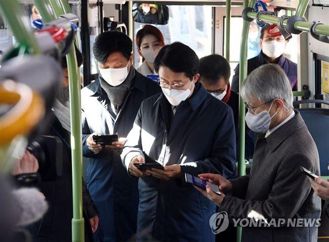 Hàn Quốc trở thành nước đầu tiên cung cấp Wi-Fi xe buýt trên toàn quốc