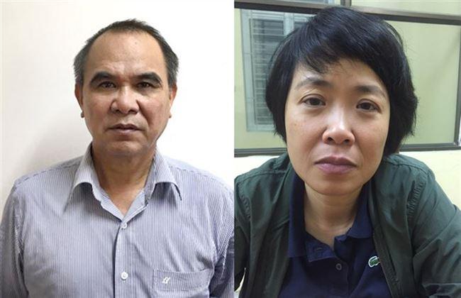 Điều tra mở rộng vụ án xảy ra tại Tổng Công ty Viễn thông Mobifone